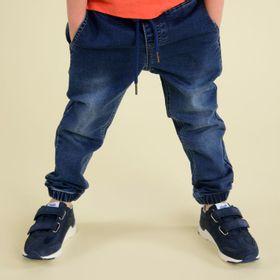 Jeans Ulises